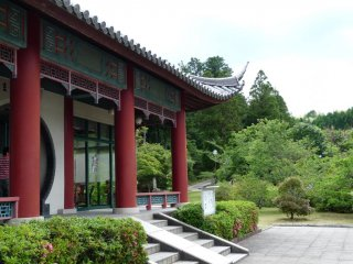 the Chinese designed museum in the park