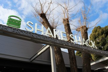 Shake Shack Gaienmae