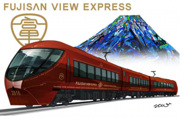 New Fuji View Train