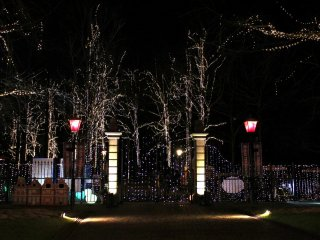 The gate was also illuminated