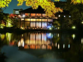 """Vue sur le """"Kosenkyo"""" un soir d'automne"""
