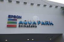 พิพิทธภัณฑ์สัตว์น้ำ Aqua Park Shinagawa