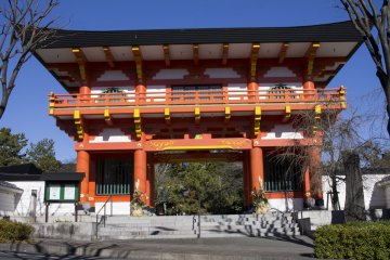 Kamoe Temple