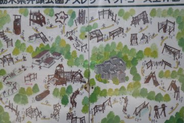Igashira Park, Moka, Tochigi Pref.