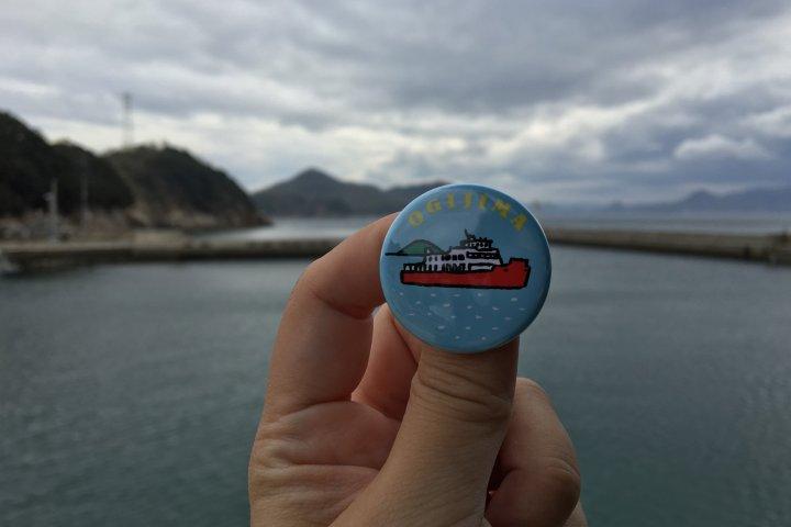 Uncovering Art on Ogijima Island