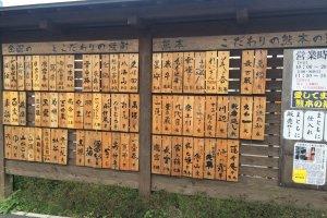 Menu of sake and shochu