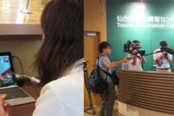 Layanan Pariwisata Sendai di Tokyo