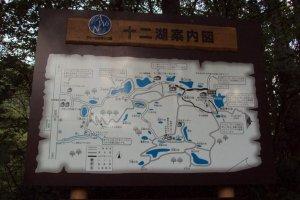 Un plan de la zone avec plusieurs sentiers de randonnée
