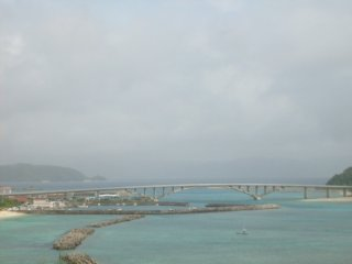 The bridge between Aka and Geruma