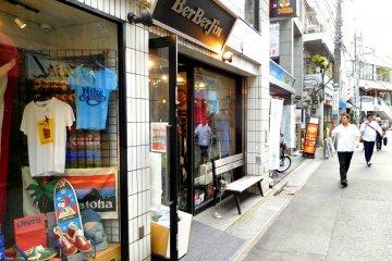 Vintage Tokyo