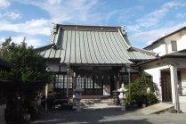 오다와라 세이간지 사원