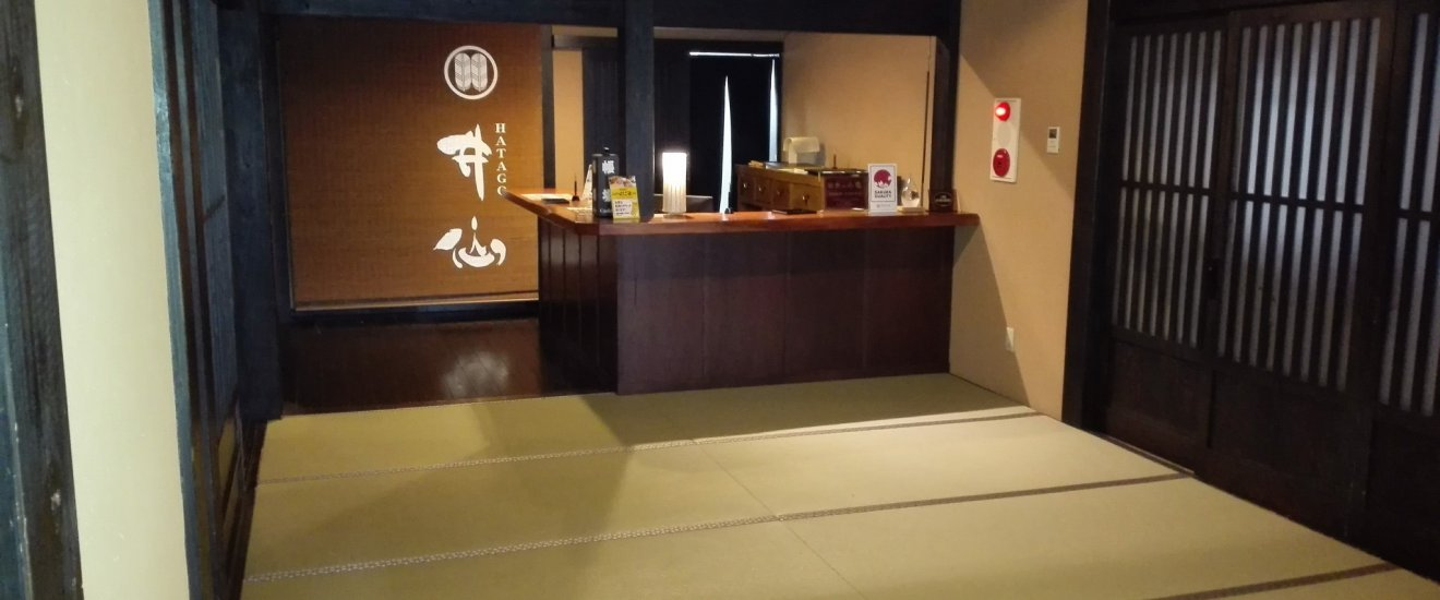 The lobby at Hatago Isen