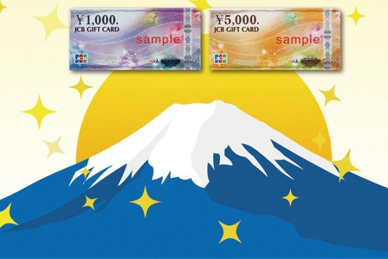JCB是您旅行日本時所使用的最佳選擇