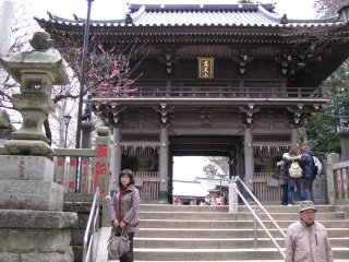 The entrance to Yakuoin temple