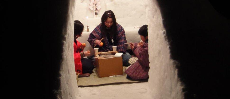 เทศกาลอิกลูแห่งโยโคเตะ คามาคุระ