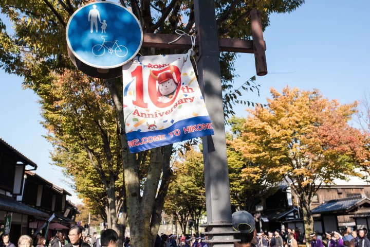 Culture Day Parade in Hikone