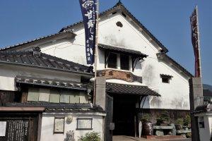 Yanai's Sagawa Shoyu-gura & Museum