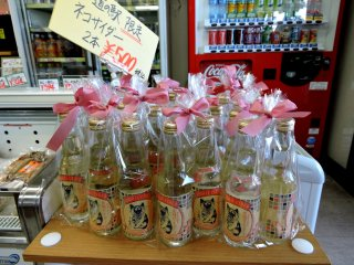 Neko (cat) cider in cute bottles