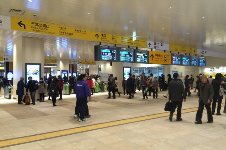 Chiba Station Opens After Remodel