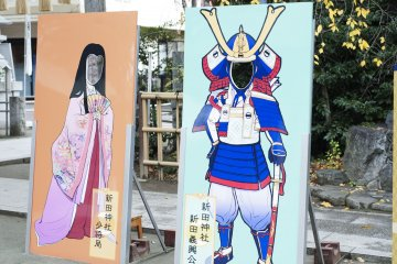 Samurai Armor-Making Class in Tokyo