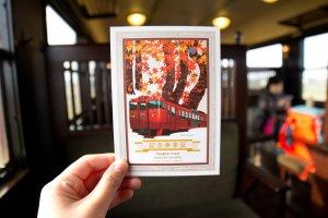 The free postcard for Isaburo Shinpei