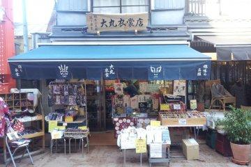 Daimaru Ishoten in Asakusa