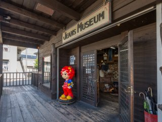 Entrance to Part I of the jeans museum.