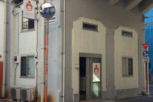 L'un des bureaux de Second Harvest Japan situé dans les alentours