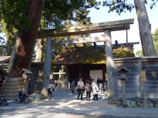 A Day at Ise Jingu
