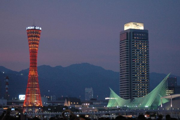 Kobe Port Tower and the Hotel Okura in Harborland