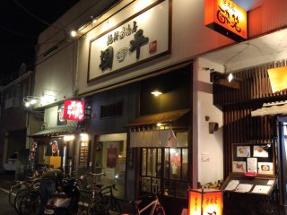 Convenient location on a side-street off Okaido