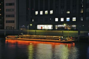 Boat on the Dojima River