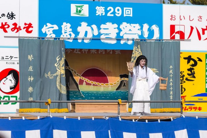Oyster Festival in Miyajima