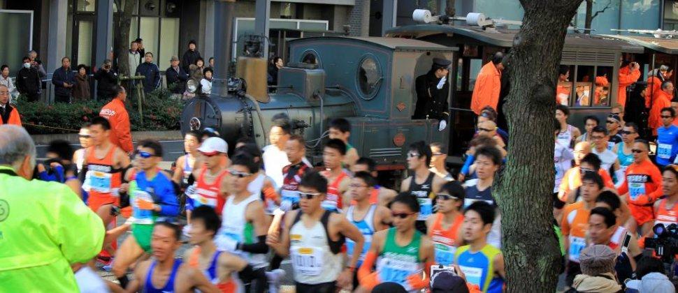 Le Marathon d'Ehime