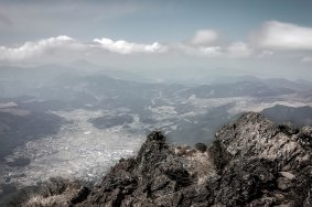 Hiking Mount Yufu dake