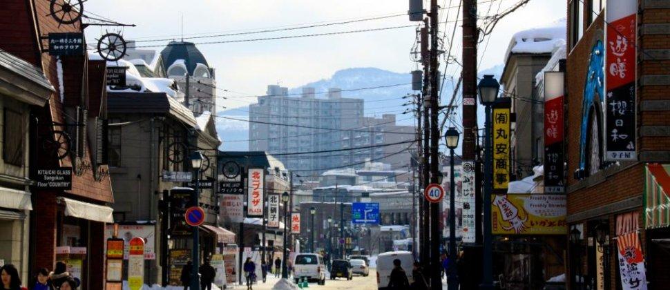 ถนนซาไกมาจิ, โอตารุ