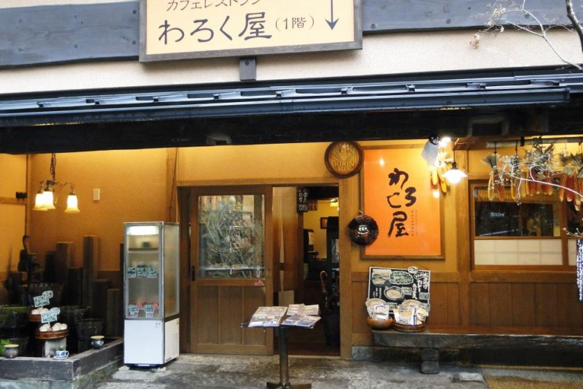 The exterior of Cafe Restaurant Warokuya