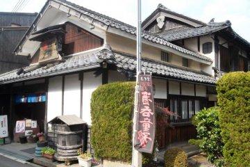 Ama no Kura Sake Brewery Kyoto
