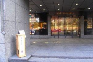ทางเข้าของAoyama Square