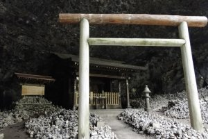 The torii gate that marks Ama-no-Iwato