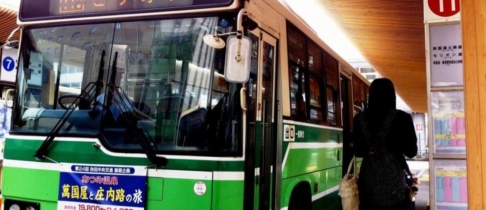 เดินและขึ้นรถบัสเที่ยวเมืองอาคิตะ