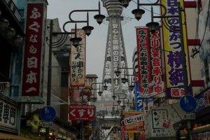 Torre do Tsutenkaku
