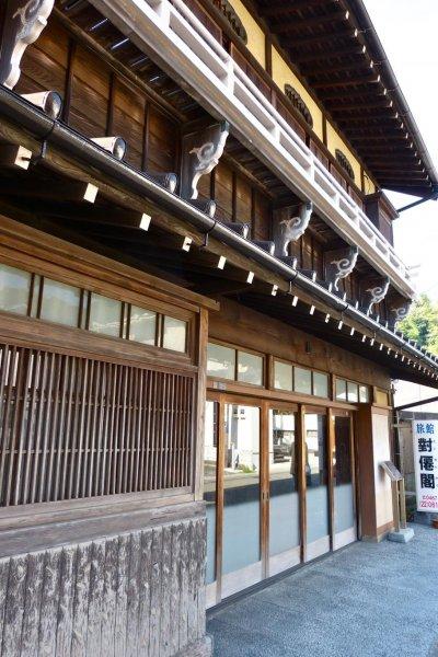Taisen-kaku Inn