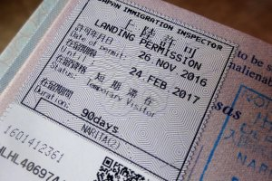 Tourist visas are the most common visas for people travelling to Japan