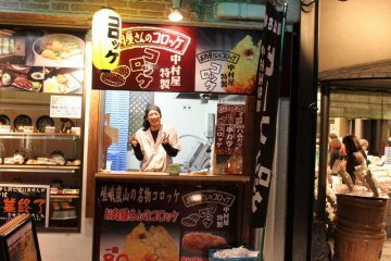 Hirokawa & Dining Out in Arashiyama