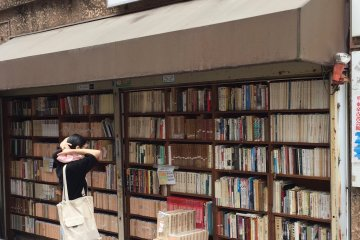 The Booksellers of Jimbocho