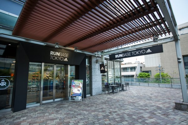 Welcome to Runbase Tokyo in Hirakawacho, near Nagatacho station
