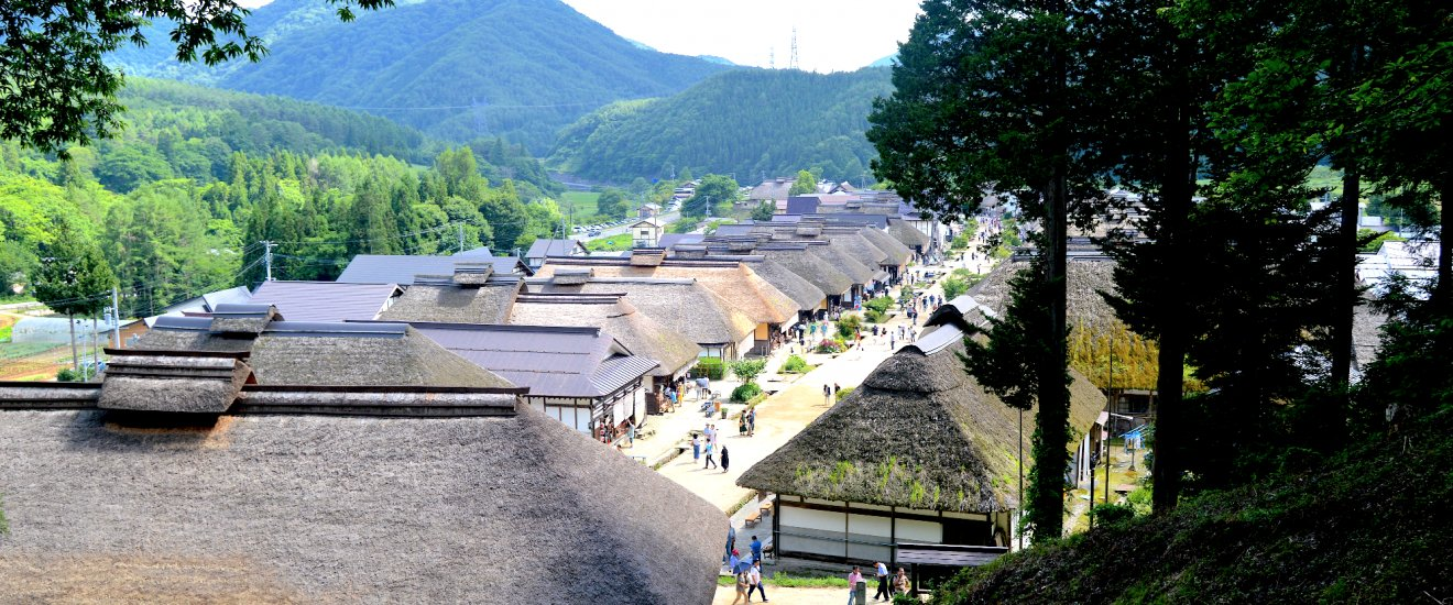 Ōuchi-juku from above