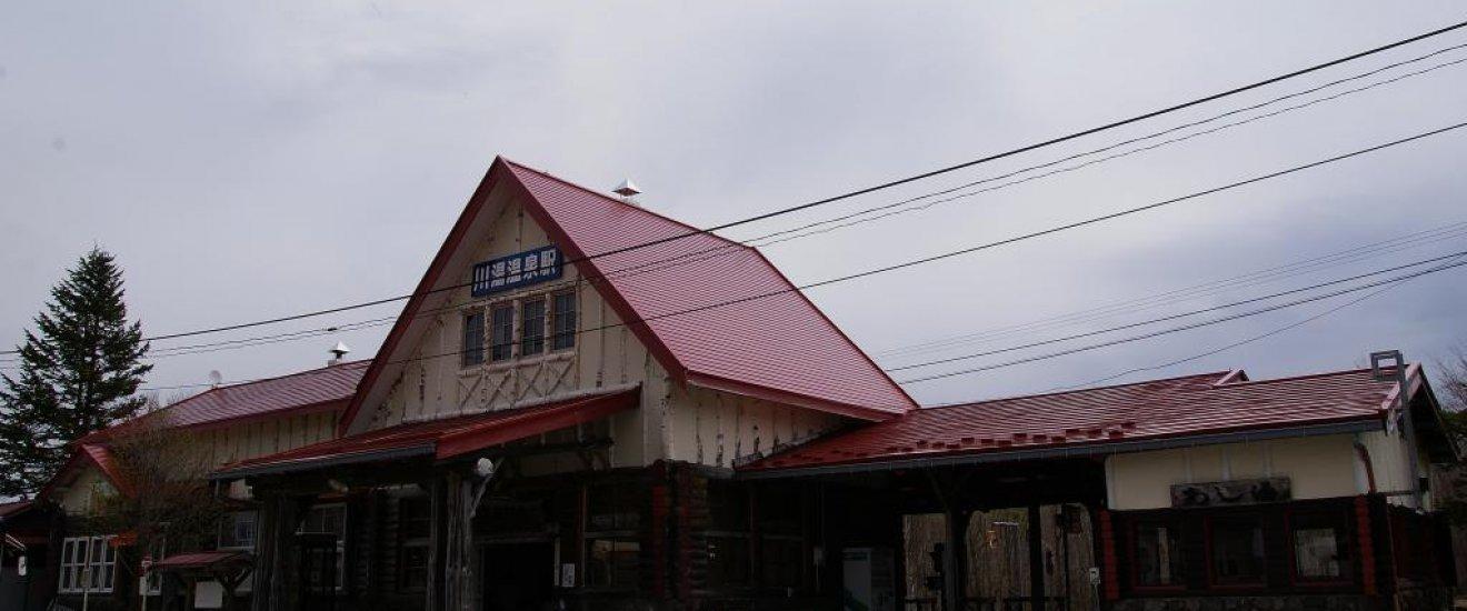 Kawayu-Onsen Station on JR\'s Semmo Line