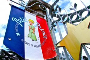 The Little Prince Museum entrance